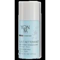 Yon-Ka Lait Nettoyant (travel)