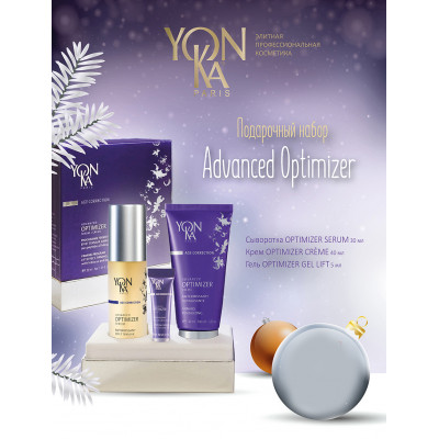 Набор Yon-Ka Advanced Optimizer