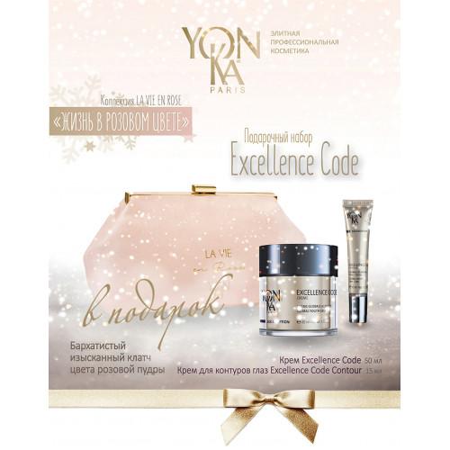 Набор Yon-Ka Excellence Code